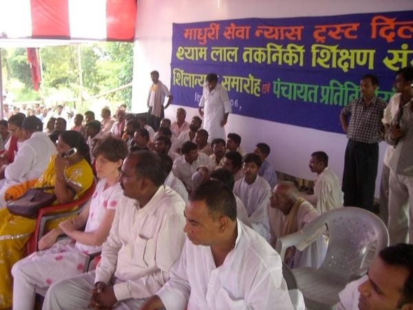 khagaria-mass-meeting-2006.jpg