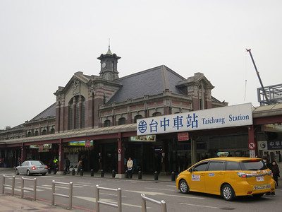March 2014: Taichung Taiwan