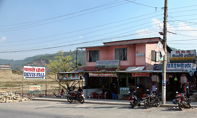 Pokhara street scenes