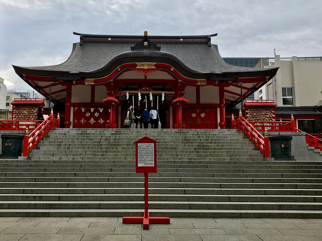 Hanozono Shrine