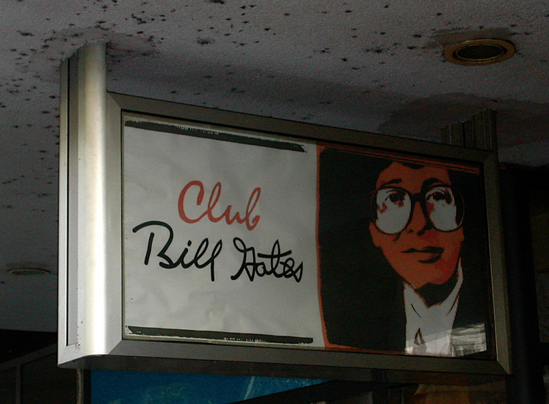 "Club ""Bill Gates"" in Sarajevo"