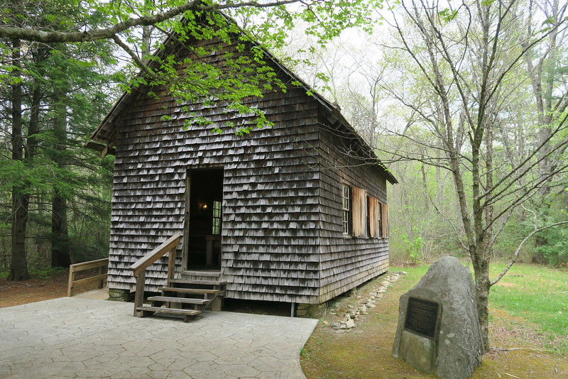Biltmore Campus Trail -- Schoolhouse