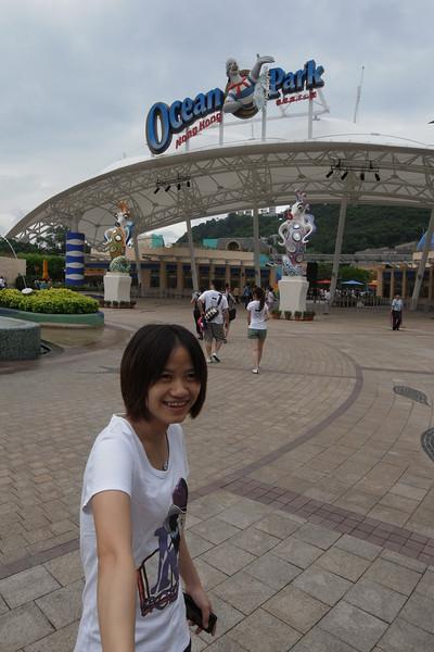 Hong Kong Tour (09-12/09/2011)