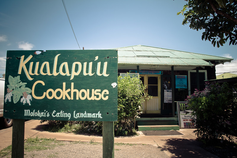 kualapuu cookhouse.jpg