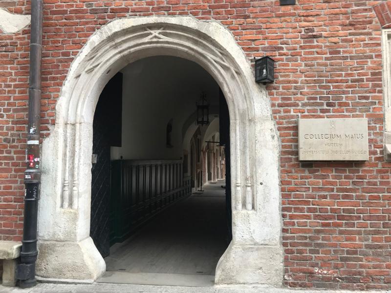 collegium-maius-entrance.jpg