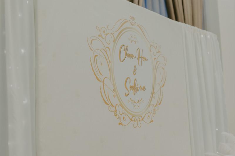 Choon Hon & Soofrine Banquet-13.jpg