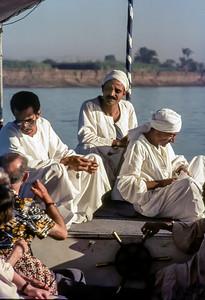 Egypt 1975