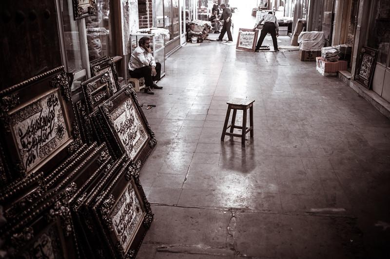 Lost stool in the bazar (Tabriz, Iran)