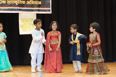 Hindi Utsac 2013