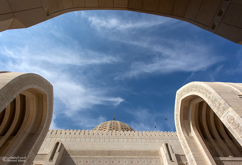 Sultan Qaboos Grand Mosque (62).jpg