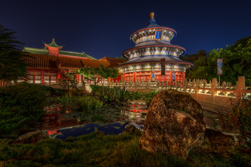 Epcot: Temple of Heaven