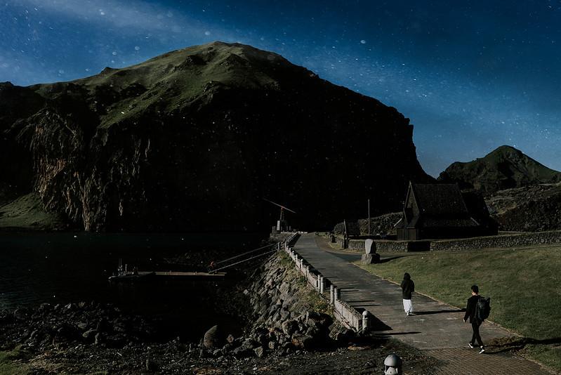 Tu-Nguyen-Destination-Wedding-Photographer-Iceland-Elopement-Fjaðrárgljúfur-16-75-copy.jpg