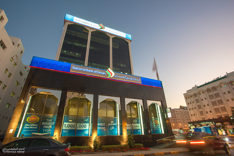 NBO head office047-Muscat.jpg