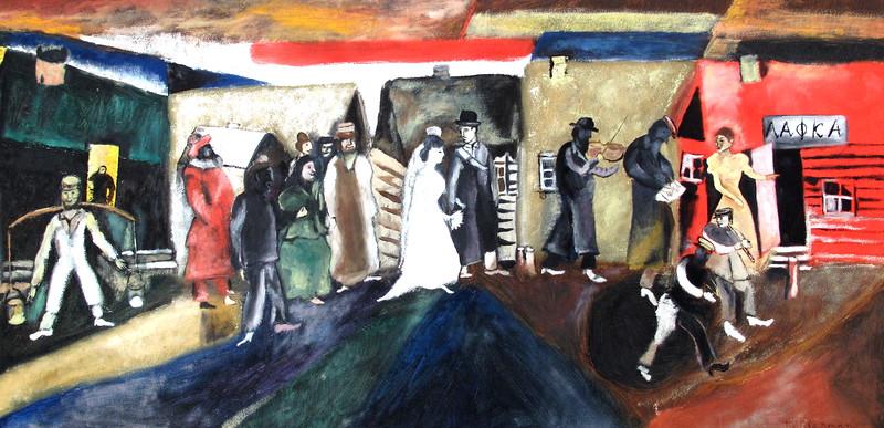 Chagall Painting.JPG