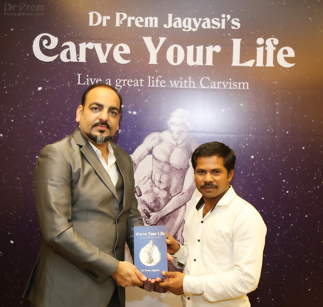 Carve Your Life Book Launch Event51.jpeg