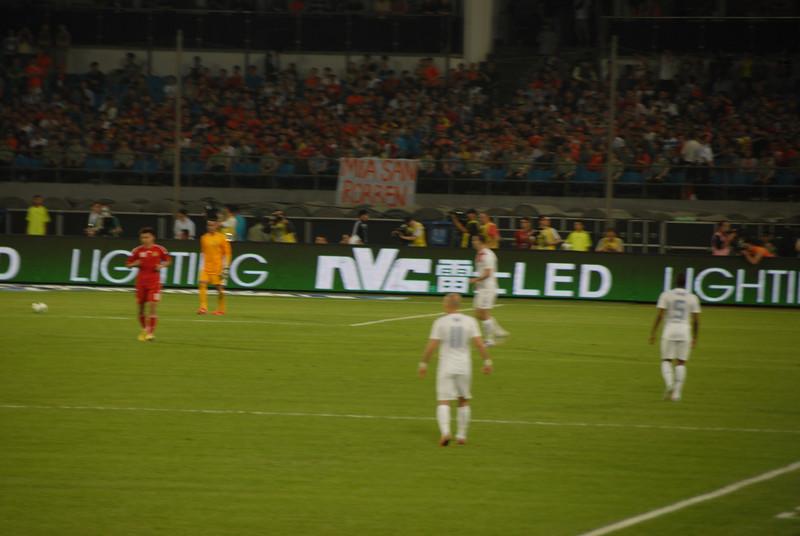 [20130611] Holland vs. China @ Gongti, Beijing (2).JPG