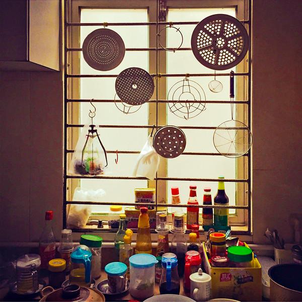 Kitchen. China