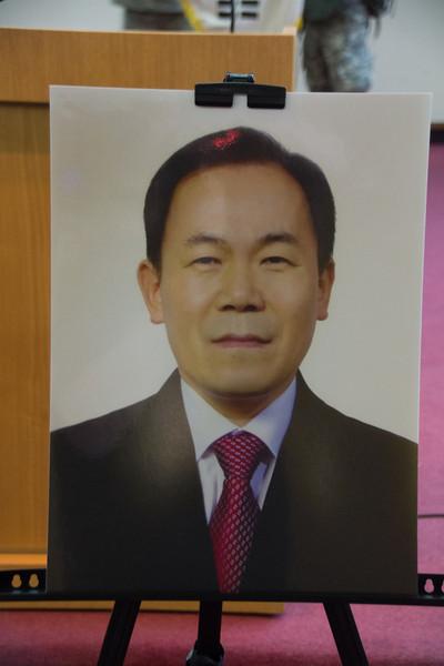Mr. Kim's Memorial