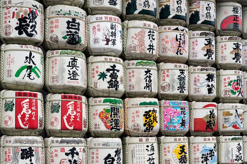 Sake Barrels at Meiji Jingu Shrine