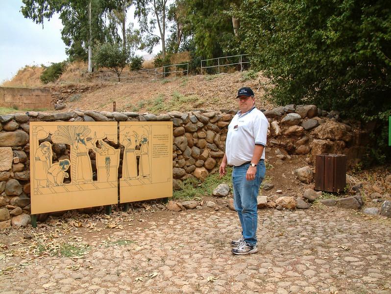 Israel048.jpg