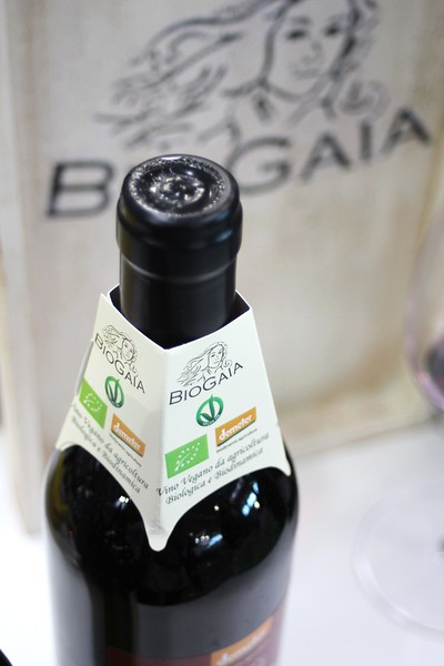 Biogaia (7).JPG