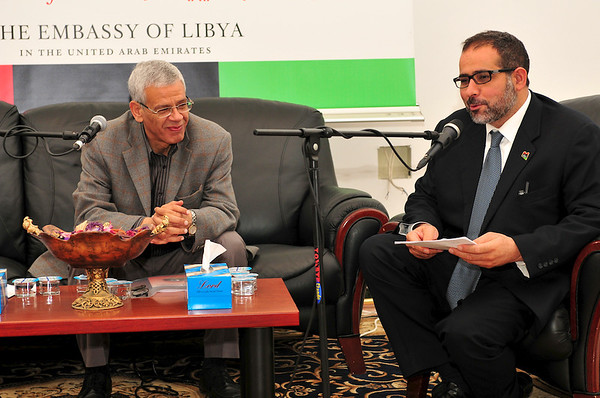 Libyan Ministry of Culture Delegation - Lecture on Critical Thinking and Forensic Medicine