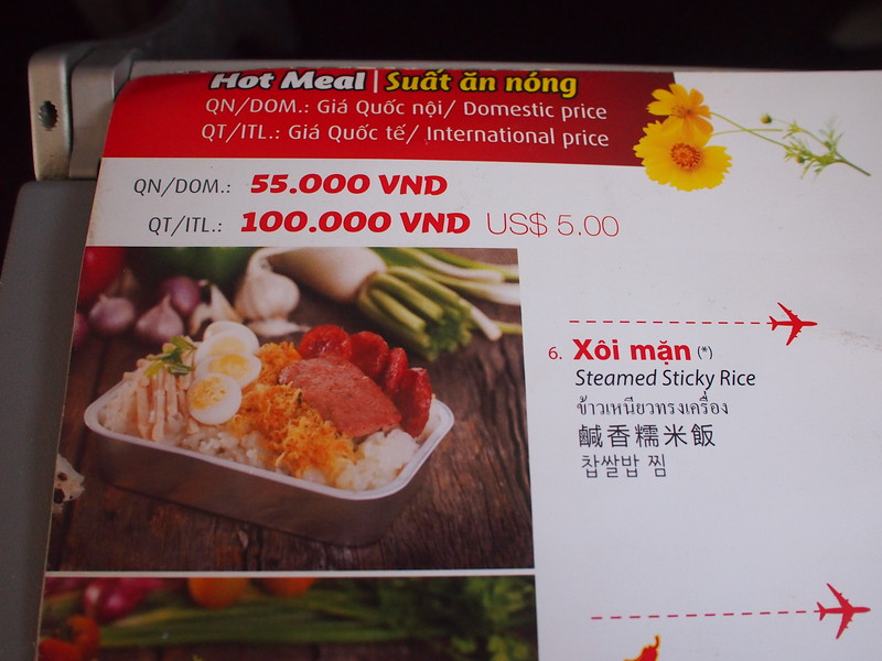 PB308797-hot-meal-price.JPG