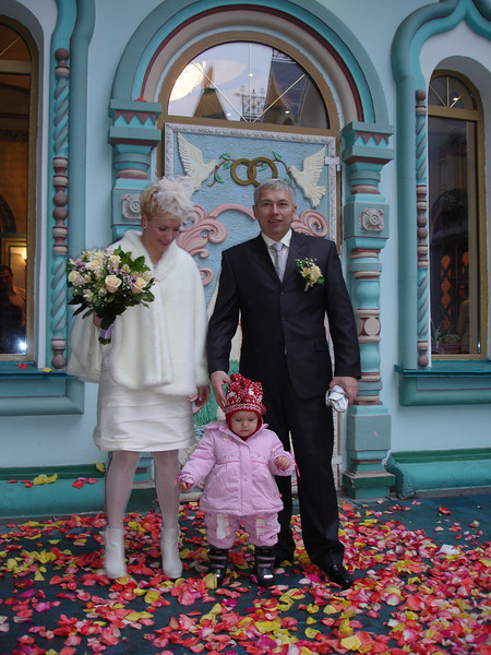 2010-11-20 Свадьба Телицыных 013.JPG