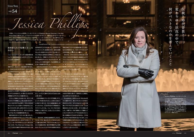 Jessica P 1-2.jpg