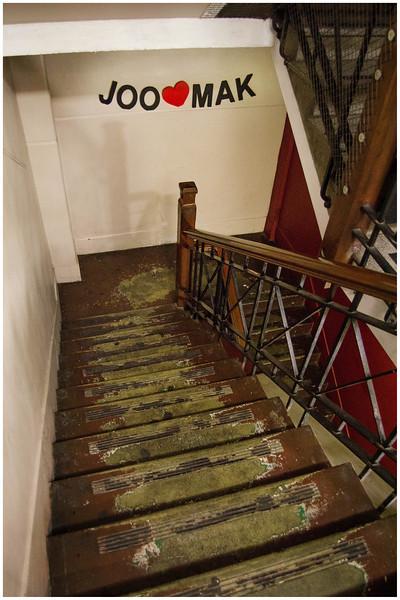 Joomak Melbourne stairway