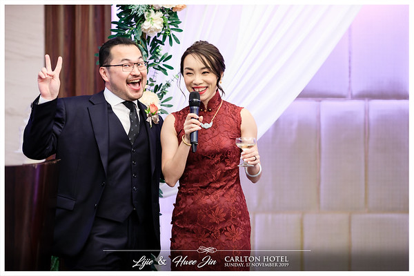 Wedding of Lijie & Hwee Jin (Roving Photography)