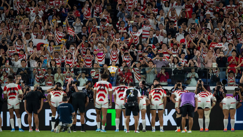 2019 Rugby World Cup