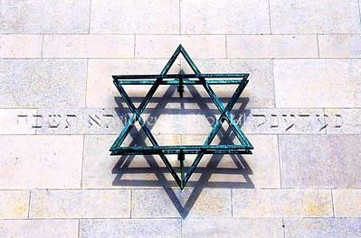 FRANCE, Paris. Memorial de la Shoah. (2006)