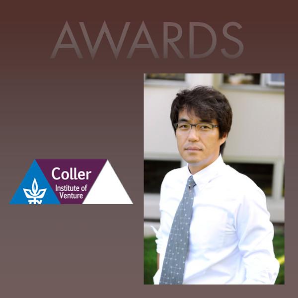 Hyunsung Daniel Kang, Ph.D.