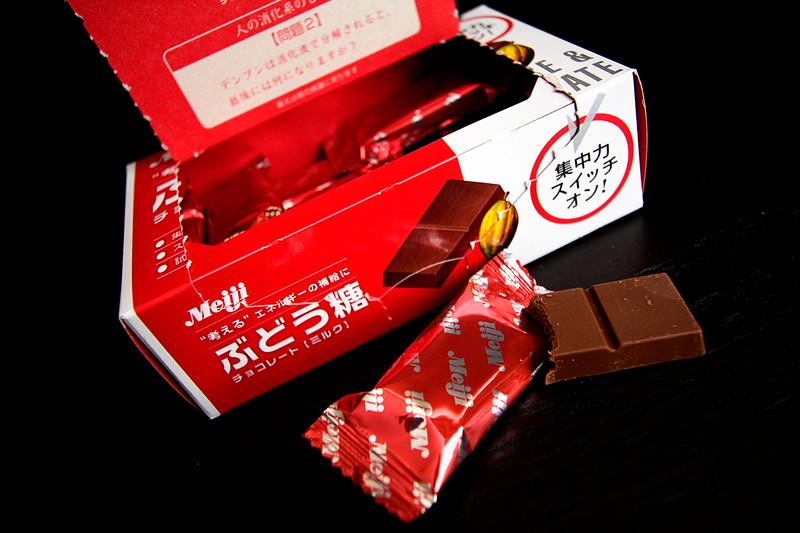 lots-of-packaging_3431994703_o.jpg