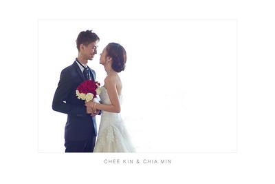 CheeKin & ChiaMin