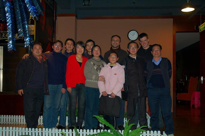 The DFEV crew