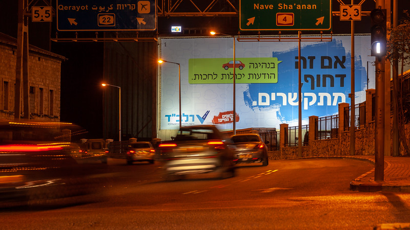 11-04-18 Huge RALBAD Haifa Big (28 of 106).jpg
