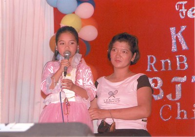 7th Foundation Day Concert SY 2006-2007