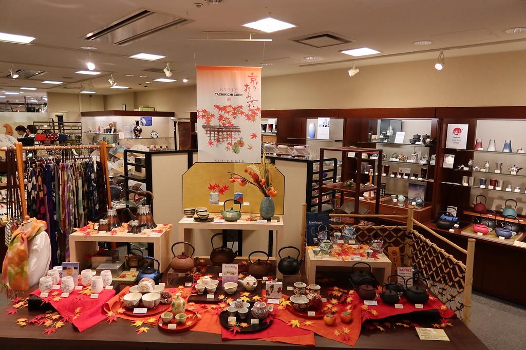 Tachikichi Kyoto goods store