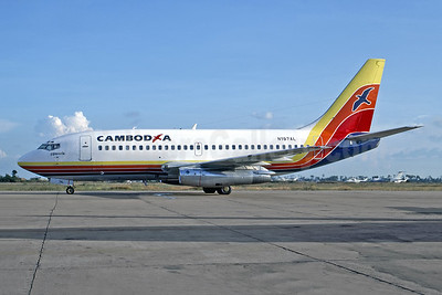 Cambodia International Airlines