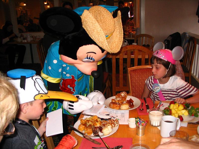 Disney 2012 125.JPG