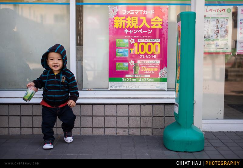 Japan_Tokyo_Apr_2016-225.jpg