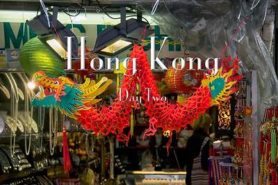 2014-03-04 - Hong Kong