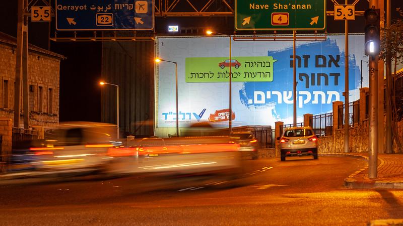 11-04-18 Huge RALBAD Haifa Big (24 of 106).jpg
