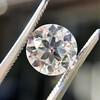 2.07ct Old European Cut Diamond, GIA J VS2 23