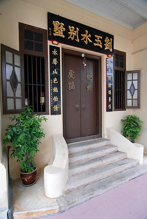 Lau Geok Swee & Family Villa