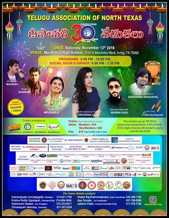 30th Anniversary & Deepavali Vedukalu - 2016
