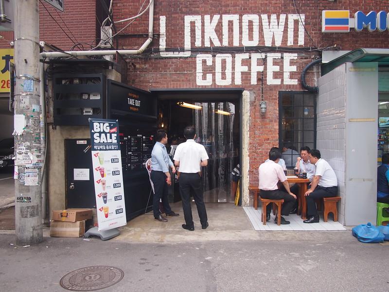 P6283908-unknown-coffee.JPG