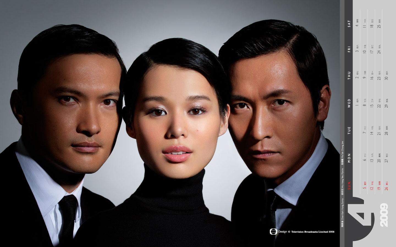 TVB 2009 Calendar Apr